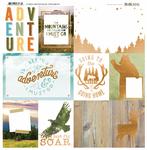 Foil Vellum Paper - Take A Hike - Bo Bunny