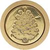 Christmas - Long Handled Design Christmas Seal