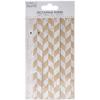 White Wood - Simply Creative Decoupage Paper 18.8cm X 35cm 4/Pkg