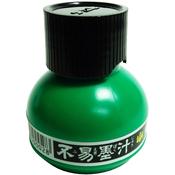 Black - Sumi Ink 2 Ounces