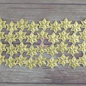Gold Star Chain Paper Trim - Dresden - Relics & Artifacts - Prima