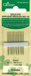 Size 10 15/Pkg - Gold Eye Applique Needles