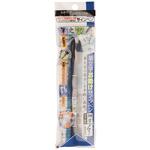 Black - Tombow Fudenosuke Brush Fine Tip Pen