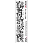 """Butterfly Garden - Darkroom Door Border Cling Stamp 11.8""""X2.2"""""""