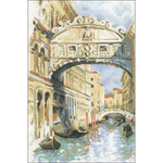 """10.25""""X15"""" 14 Count - Venice Bridge Of Sighs Counted Cross Stitch Kit"""