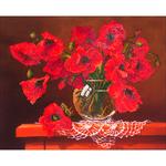 """Red Poppies - Diamond Dotz Diamond Embroidery Facet Art Kit 23""""X19"""""""