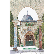"7.5""X11.5"" 18 Count - Al-Aqsa Mosque On Aida Counted Cross Stitch Kit"