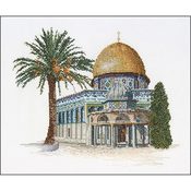 "11.5""X9.75"" 18 Count - Dome Of The Rock On Aida Counted Cross Stitch Kit"