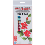12 Colors - Chinese Watercolors Set