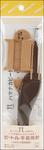 Plastic Handle - Quick Tie Rya Rug Hook