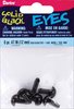 Black - Shank Back Solid Eyes 12mm 6/Pkg DARICE-Solid Black Eyes. Great for a wide variety of kids's crafts including sock puppets, stuffed toys, dolls and much more! This package contains six 12mm black shank eyes with backs. WARNING: CHOKING HAZARD-Small Parts. Not for children under 3 years. Imported.