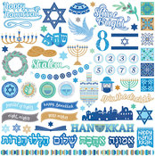 Happy Hanukkah Element Stickers - Photoplay