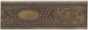 Baroque Crest - U-Paint Collectible Vintage Antique Brass Bookmark