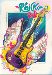 """8.25""""X11.75"""" 14 Count - Rock 'n' Roll Stamped Cross Stitch Kit"""