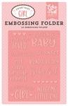 Precious Baby A2 Embossing Folder - Echo Park
