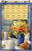 Blue Vase - Design Works 2019 Calendar Felt Applique Kit