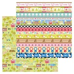 Down On The Farm Paper - Down On The Farm - Doodlebug - PRE ORDER