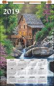 Watermill - Design Works 2019 Calendar Felt Applique Kit