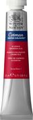 Alizarin Crimson Hue - Winsor & Newton Cotman Water Color Paint 21ml