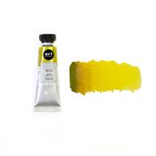 Greenish Yellow Watercolor Tube - Art Philosophy - Prima - PRE ORDER