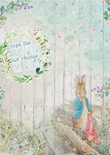 Change The World A4 Paper - Memory-Place - PRE ORDER
