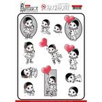 Petit Pierrot With Love Punchout Sheet - Yvonne Creations - PRE ORDER