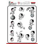 Petit Pierrot At The Circus Punchout Sheet - Yvonne Creations - PRE ORDER