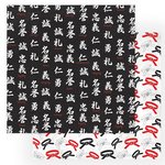Respect Paper - Martial Arts - Photoplay - PRE ORDER