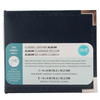 Navy 4x4 Classic Leather Album - We R Memory Keepers