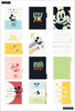 Disney © Colorblock Mickey Classic 12 Month Planner - The Happy Planner