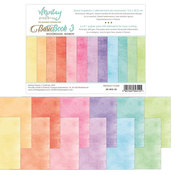 Rainbow Backgrounds 6x8 Paper Pad - Mintay Papers