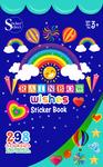 Rainbow Wishes Sticker Book - Silver Lead
