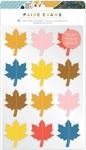Bungalow Lane Leaf Embellishments - Paige Evans