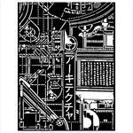 Texture Mechanism Stencil - Sir Vagabond In Japan - Stamperia - PRE ORDER