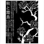 Tree Stencil - Sir Vagabond In Japan - Stamperia - PRE ORDER