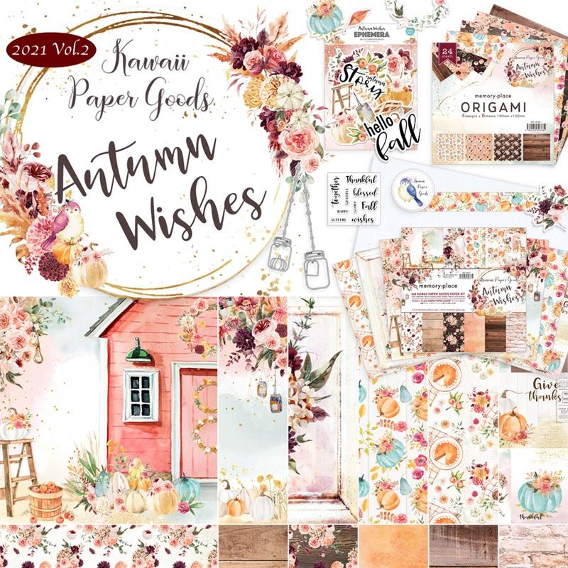 Kawaii Paper Goods Bundle 2021 Vol.2 - Memory-Place - Kawaii Paper Goods
